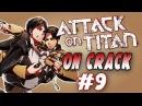 Attack on Titan CRACK VINES OMG ANIME WTF PT:9