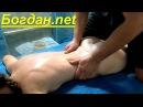 Возбуждающий массаж 4к Massage