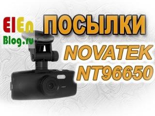 Авторегистратор Novatek NT96650 G-сенсор в сравнении с MiVue 528 за 130$