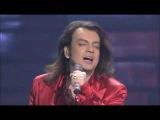 Филипп Киркоров - Дива (Diva)