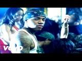Bow Wow - Fresh Az I'm Iz ft. Mike Jones