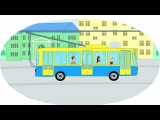 Мультик - Раскраска. Учим Цвета - Городской транспорт - Автобус, Троллейбус, Маршрутка