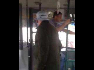 Разгневанный пассажир хабаровского автобуса