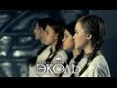 Дарья Волосевич (13 лет) и команда Ecole Production - Нас бьют - мы летаем -