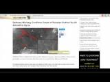 Западные СМИ публикуют фейковые фотографии атаки на российский Су-24