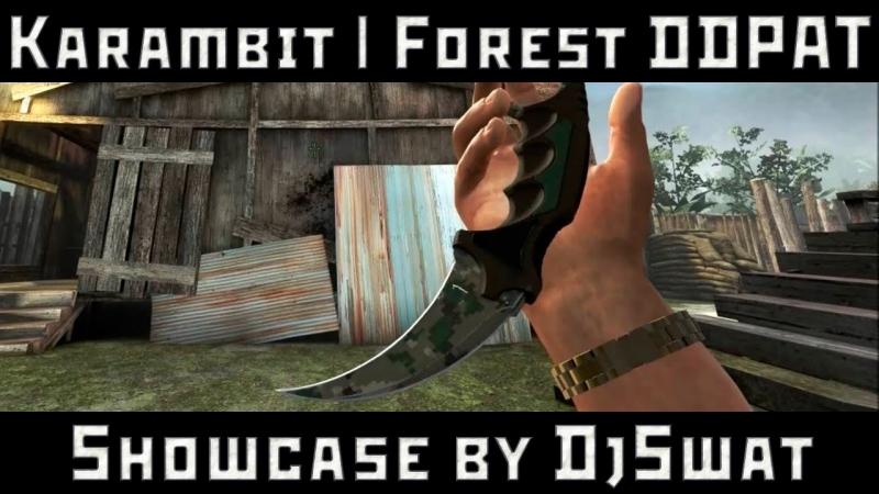 ★ Karambit | Forest DDPAT [Керамбит | Пиксельный камуфляж «Лес»]