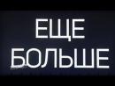 Павел Воля Любимая (признание в любви Ляйсан Утяшевой)