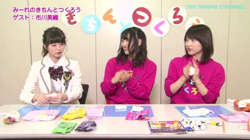 160315 Ueda Mirei Presents Miire no Kichin to Tsukurou 02 Ичикава Миори
