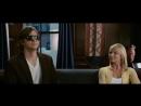 Однажды в Вегасе (2008) супер фильм