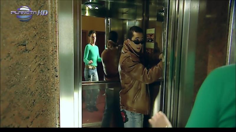 Райна - Като летен грип (2006)
