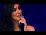 MARINA ELALI - One Last Cry