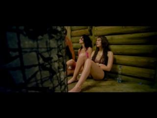 247 градусов по Фаренгейту (2011) Трейлер [720p]