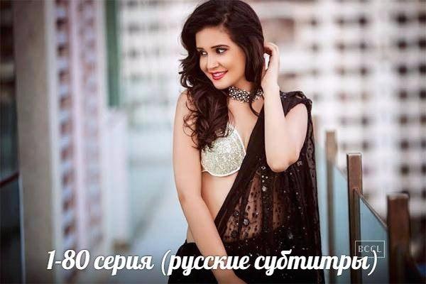 Во имя любви 8 серия - KinoBlog TV
