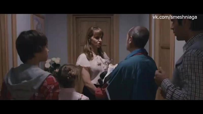 Босс в гостиной _ Un boss in salotto 2014 трейлер к фильму