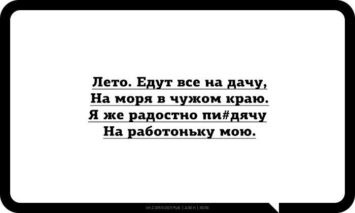 https://pp.vk.me/c629300/v629300524/48e21/FW-nosy_M6Y.jpg