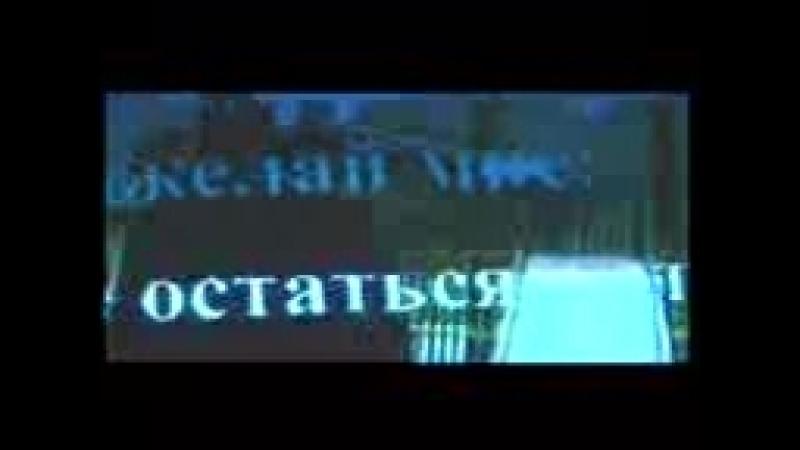 2yxa_ru_Kino_-_Gruppa_krovi_clip_7609_176x144