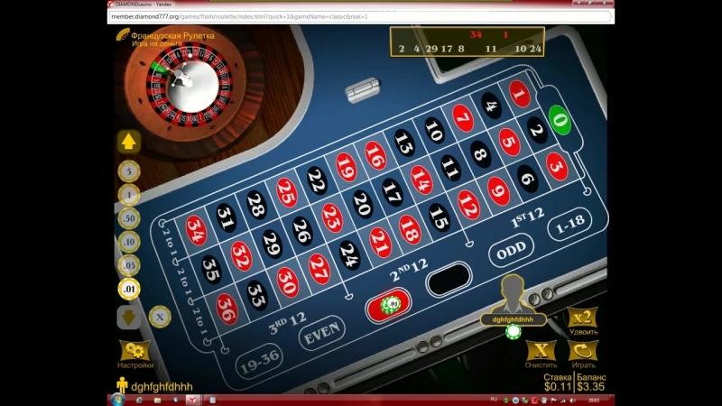 Реальный заработок без обмана в интернет казино