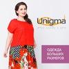 Женская одежда больших размеров - Unigma.ru
