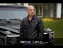 Физрук 3 сезон 12 серия 12 серия 3 сезон abpher 3 ctpjy 12 cthbz 12 cthbz 3 ctpjy