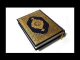 О тафсире Священного Корана шейха 'Абд ар-Рахмана ас-Са'ди