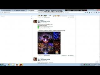 Поздравляем победителя конкурса ДАРИМ Ночник проектор звездного неба! 2.12.2015г.