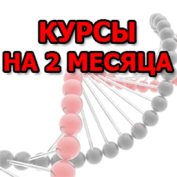 Пептиды ноотропы анаболики для легкой атлетики