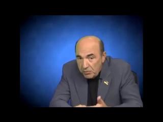 Опасная правда в прямом эфире от нардепа Украины Вадима Рабиновича