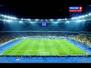 Україна - Франція 2:0 (15.11.2013) весь матч.канал