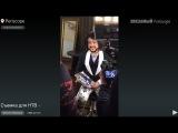 Филипп Киркоров на съемке для НТВ / перископ трансляция 24.02.2016