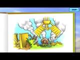 Мультик игра для детей Улитка Боб ищет себе дом