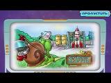 Мультик игра для детей Улитка Боб 4 в Космосе