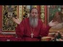 О молитве по соглашению ( прот. Владимир Головин )