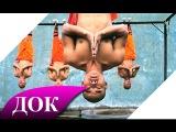 Шаолинь: женский монастырь и тренировки монахов. Документальный фильм