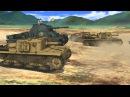 [AMV] Girls und Panzer - Coat Of Arms