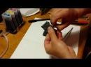 СНПЧ Canon CISS Canon MP230 MP250 MP280