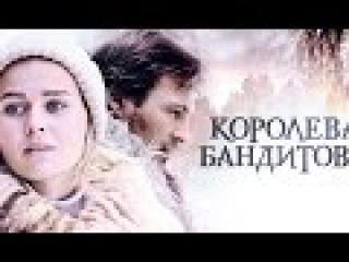 Королева бандитов 2 сезон - 5 серия из 16 (21.10.14)