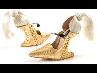 Юмор от модельеров. Сумасшедшая обувь