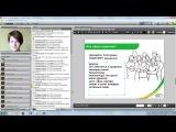 Запись вебинара «Работа со списком клиентов» 14.11.2012