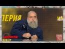 Владимир Карпец Земное царствование Христа и линейное время в контексте вечнос