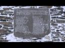 Снегоболотоход МАКАР Экспедиция ТАЙМЫР 2013 фильм