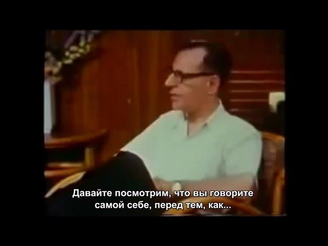 пример РЭПТ от основателя Альберта Эллиса (русские субтитры)