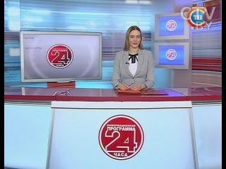 """Новости """"24 часа"""" за 13.30 24.02.2016"""
