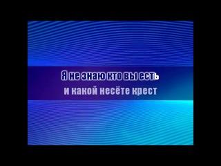 Валерий Меладзе и Григорий Лепс - Обернитесь Караоке