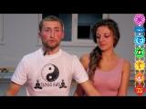 Чакры и взаимоотношения. Видео-урок 21
