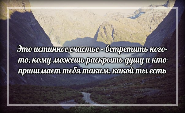 https://pp.vk.me/c629301/v629301016/43ef/AgpPqnonuHI.jpg