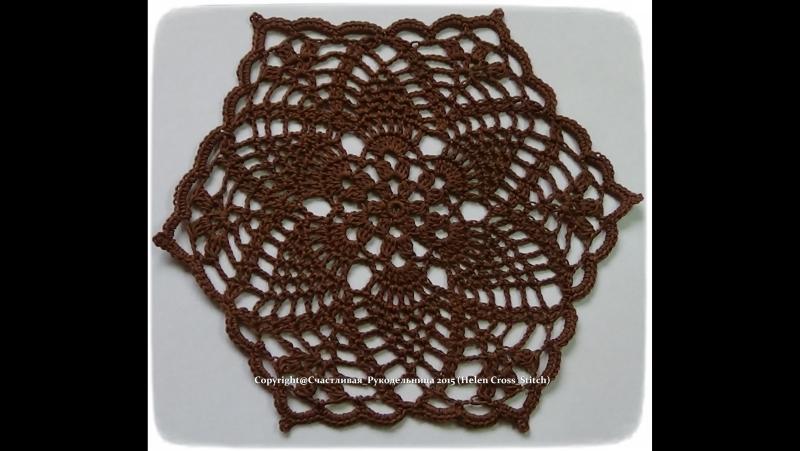 Вязание крючком - Ажурный мотив - openwork motif