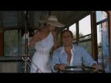 Безумно влюбленный (1981 г.)