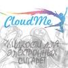 Жидкости для электронных сигарет CloudMe Харьков