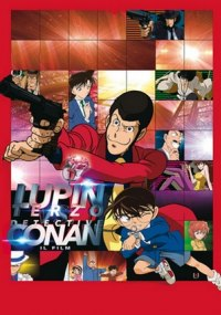 Lupin III vs. Detective Conan: La película (Lupin Sansei Tai Meitantei Conan the Movie)