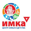 Центр семьи и детства ИМКА. Барнаул